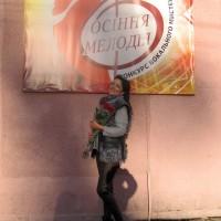 Мініатюра - Всеукраїнський конкурс «Осіння мелодія»